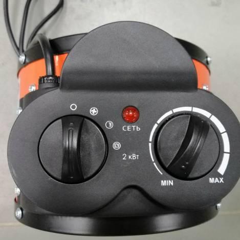 Тепловентилятор промышленный VITALS EH-22