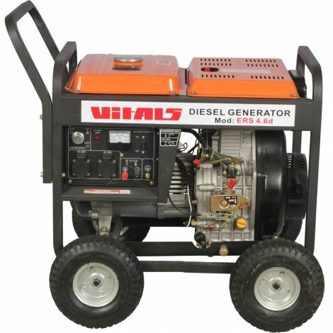Дизельный генератор VITALS ERS 4.6d