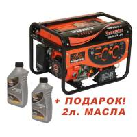 Газовий (Бензиновий) генератор VITALS MASTER EST 2.0bg