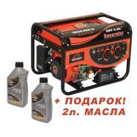 Бензиновий генератор VITALS MASTER EST 2.8B