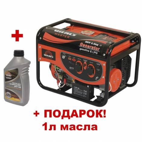 Газовый (Бензиновый) генератор VITALS MASTER EST 2.8BG