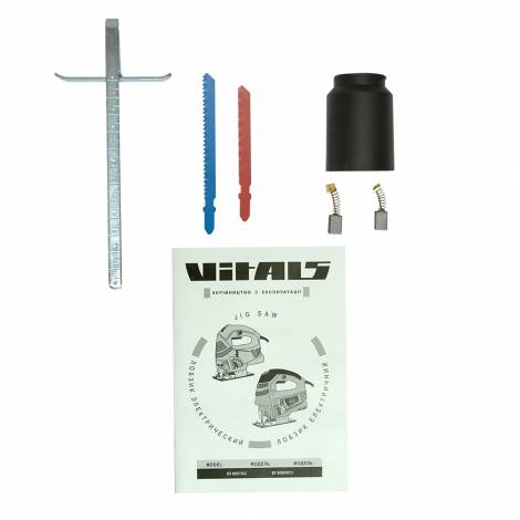 Лобзик электрический Vitals Master Ef 6557XC