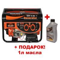 Бензиновий генератор VITALS MASTER EST 2.5b
