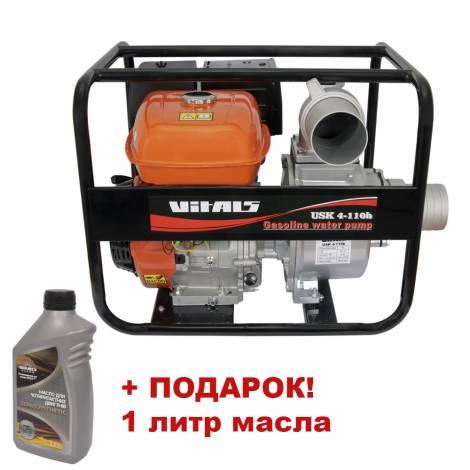 Мотопомпа бензиновая Vitals USK 4-110b