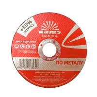 Диск відрізний по металу Vitals Master 125х1.6х22.2 мм