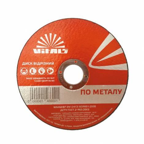 Диск отрезной по металлу Vitals 180х1.6х22.2 мм