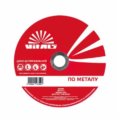 Диск зачистной по металлу Vitals Master 230х6.0х22.2 мм