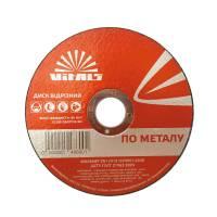 Диск відрізний по металу Vitals 125х1.2х22.2 мм