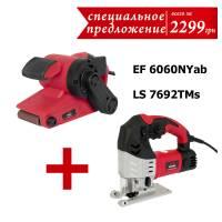 Комплект Vitals Master Лобзик Ef 6060NYab + Шлифмашина Ls 7692 TMs