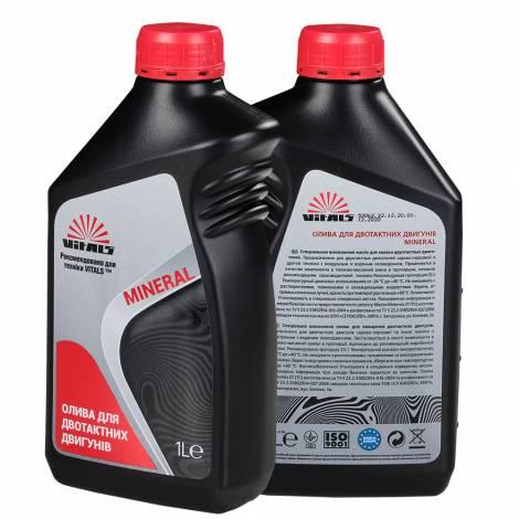 Масло для двотактних двигунів Vitals Mineral, 1л
