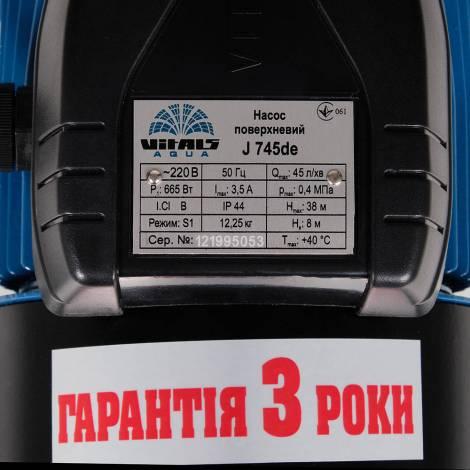 Насос поверхневий струменевий Vitals Aqua J 745de