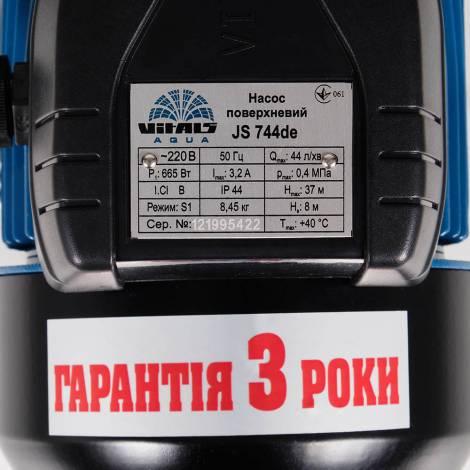 Насос поверхностный струйный Vitals aqua JS 744de