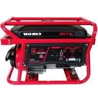 Бензиновий генератор Vitals JBS 2.5b