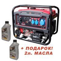Газовий (Бензиновий) генератор Vitals Master KDS 6.0beg