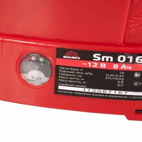 Опрыскиватель аккумуляторный Vitals Sm 016m